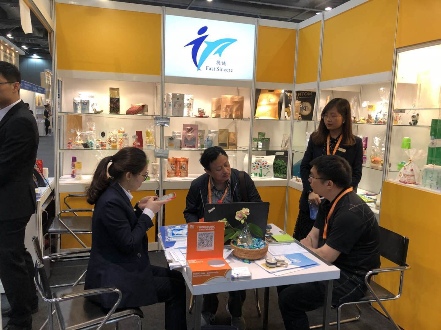 Hong Kong PRINTING & PACKING FAIR