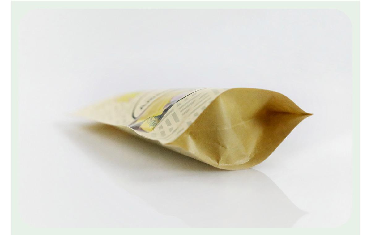 Brown Paper Ziplock Bags