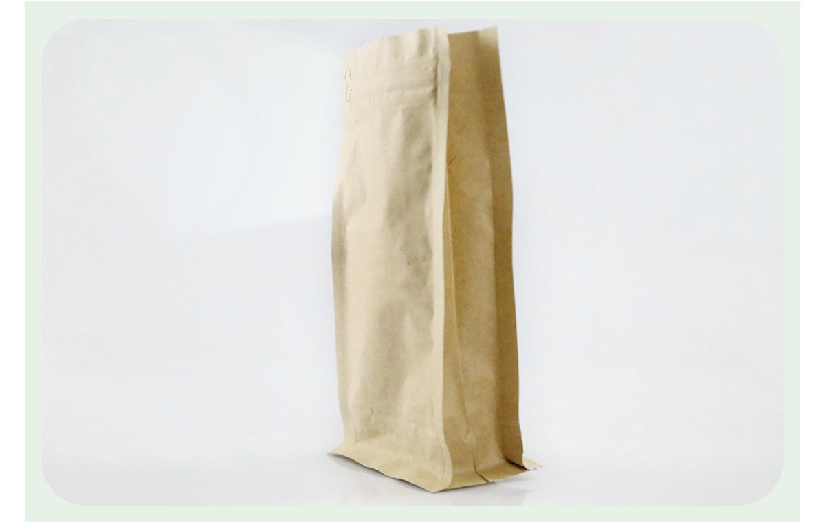 Kraft Coffee Bags Wholesale