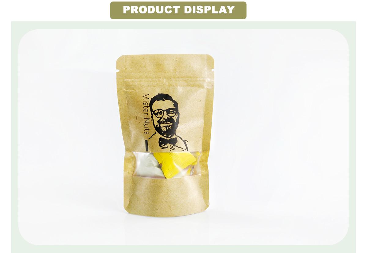 Kraft Paper Ziplock Bag Wholesale