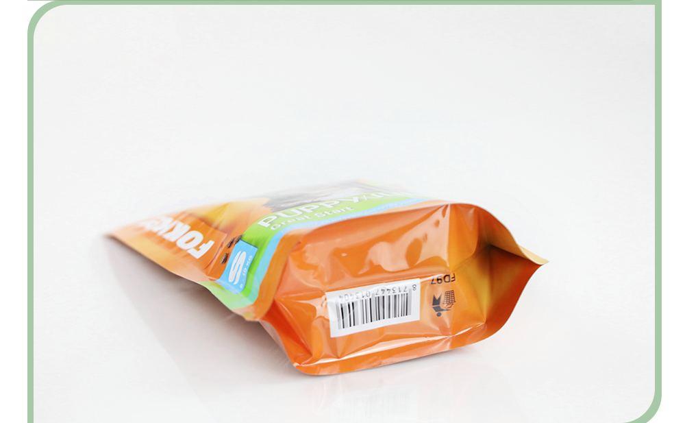 Pet Food Packaging Bags