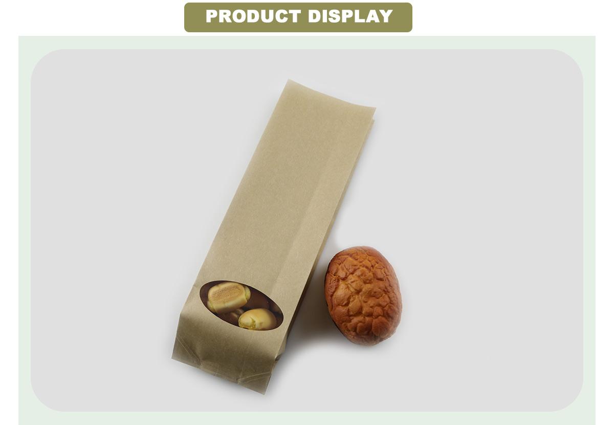 Kraft Paper Food Bags Manufacturer